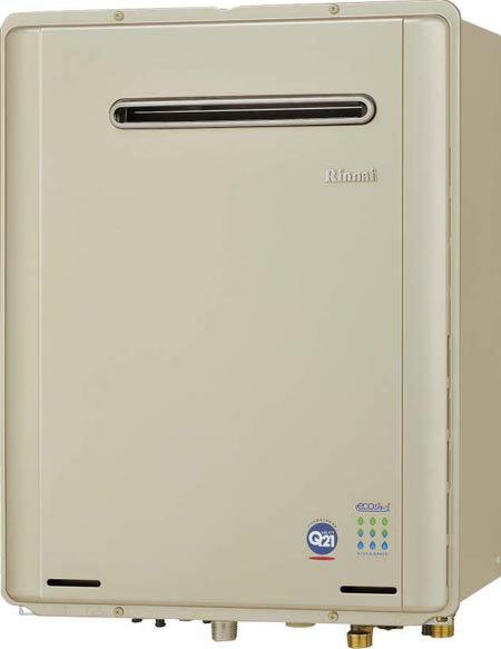 *リンナイ*RUF-TE1610SAW ガスふろ給湯器 屋外壁掛型 [オート] エコジョーズ 16号  カエッコ【送料・代引無料】