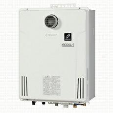 *パーパス[高木産業]*GX-SE2000AW-1 ガスふろ給湯器 設置フリー屋外壁掛型 [オート] 20号【送料・代引無料】