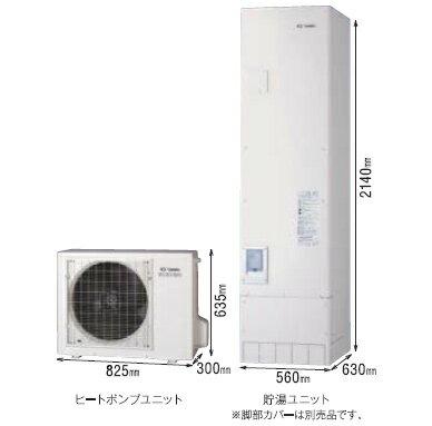 *長府製作所*EHP-3738GPXHP エコキュート 高圧パワー給湯 [フルオート] 370L 一般地 スリムタイプ