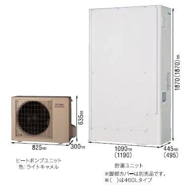 *長府製作所*EHP-3758GPXHTE2 エコキュート [フルオート] 370L 耐重塩害仕様 薄型