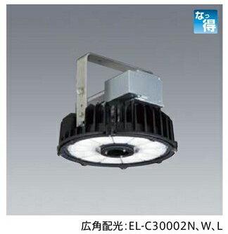 *三菱電機*EL-C30002[N/W/L] LED高天井用照明 ミライエ 一般形[屋内用] 電源内蔵タイプ 広角配光 90度 クラス3000【送料・代引無料】