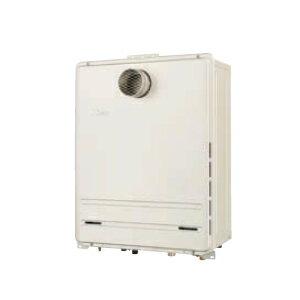 �5年�証付】*パロマ*FH-E245ATL BRIGHTS ガス��給湯器 PS扉内設置型・�方排気延長型[オート]24�