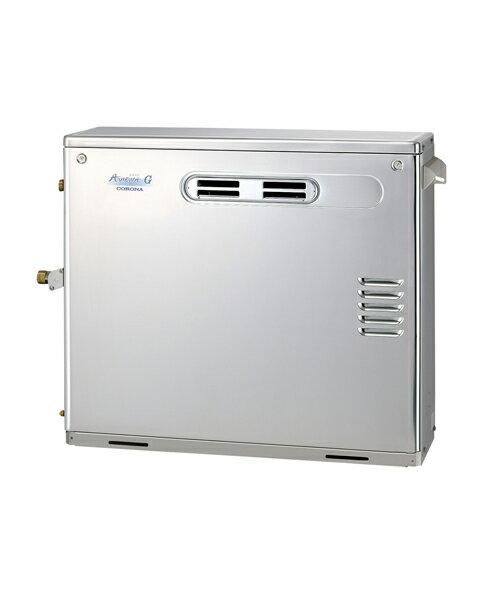 *コロナ*UIB-AG47RX[MS] 石油ふろ給湯器 給湯専用タイプ 屋外設置型 前面排気 ボイスリモコン付属タイプ AGシリーズ 水道直圧式【送料・代引無料】