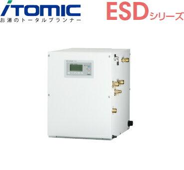 *イトミック* ESD20C[R/L]X111B0 ESDシリーズ 20L 密閉�電気給湯器 �型電気温水器 �相100V �作部C 1.1kW 自動湯水入替機能��料・代引無料】
