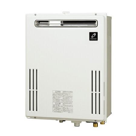 *パーパス[高木産業]*GX-1600AC-1 ガスふろ給湯器 壁組込型 設置フリー [オート] 16号【送料・代引無料】