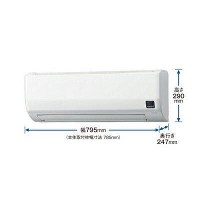 【送料・代引無料】*コロナ/Corona*CSH-ZB2217R エアコン ZBシリーズ ZEH対応 冷房 6~8畳 暖房6~7畳