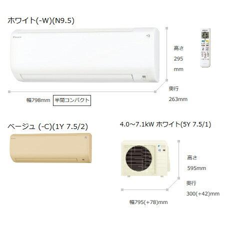 【送料・代引無料】*ダイキン*S40UTCXP[-W/-C] エアコン CXシリーズ 暖房 11~14畳/冷房 11~17畳[S40TTCXPの後継品]