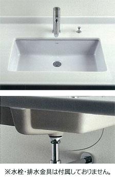 *KAKUDAI*493-007 アンダーカウンター式洗面器