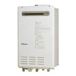 【3年保証0円/工事付5年】*パロマ*FH-242ZAW ガス給湯器 屋外壁掛型 [高温水供給タイプ] 24号
