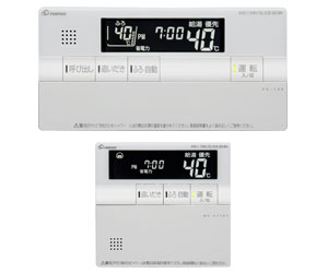 *パーパス*FC-700+MC-H700Y 標準タイプリモコンセット[浴室暖房スイッチあり]