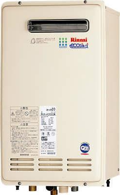 *リンナイ*RUX-K2002W ガス給湯器 屋外壁掛型 [給湯専用] 20号20Aタイプ【送料・代引無料】