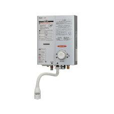 *リンナイ*ガス小型湯沸器 5号 シルバー RUS-V560【送料・代引無料】
