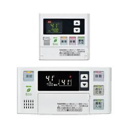 *タカラスタンダード*TMBC-123VC リモコン 通話型コントローラ