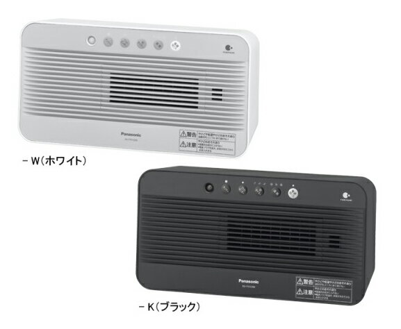 *パナソニック*DS-FTX1200 セラミックファンヒーター2WAY置きタイプ 電気ヒーター 暖房器具【送料・代引無料】