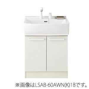 *ノーリツ*LSAB-60[BWN / BPN][K]HQ シャンピーヌ ベースキャビネット600mm