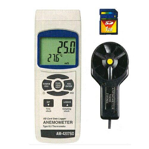 【送料無料】デジタル風速計 AM-4207SD 0.4~30.0m/s マザーツール
