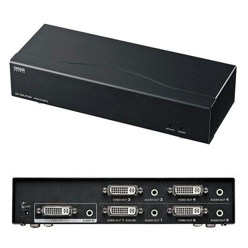 【訳あり 新品】フルHD対応DVIディスプレイ分配器(4分配) サンワサプライ VGA-DVSP4【送料無料】