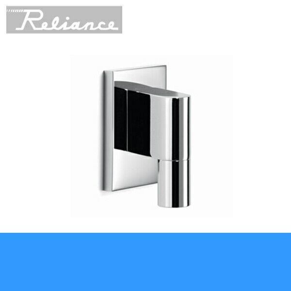 リラインス[RELIANCE]シャワー取り出し口28.450.730.00