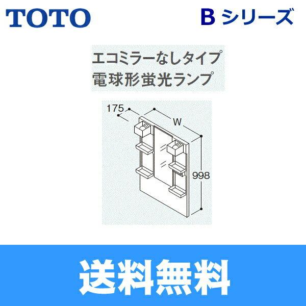 TOTO[Bシリーズ]化粧鏡のみLMB754K[間口750mm]【送料無料】