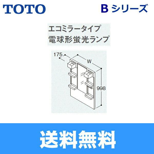 TOTO[Bシリーズ]化粧鏡のみLMB604KC[間口600mm]【送料無料】