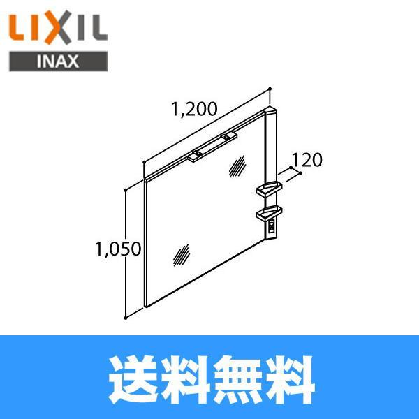【フラッシュクーポン対象ショップ】リクシル[LIXIL/INAX][ミズリア]1面鏡MGR-1201XJU【送料無料】
