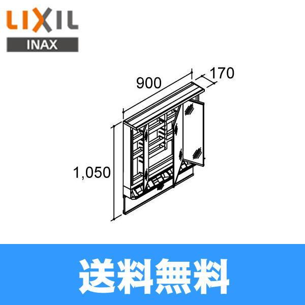 【フラッシュクーポン対象ショップ】リクシル[LIXIL/INAX][ミズリア]3面鏡MGR1-903KXJU/MR【送料無料】