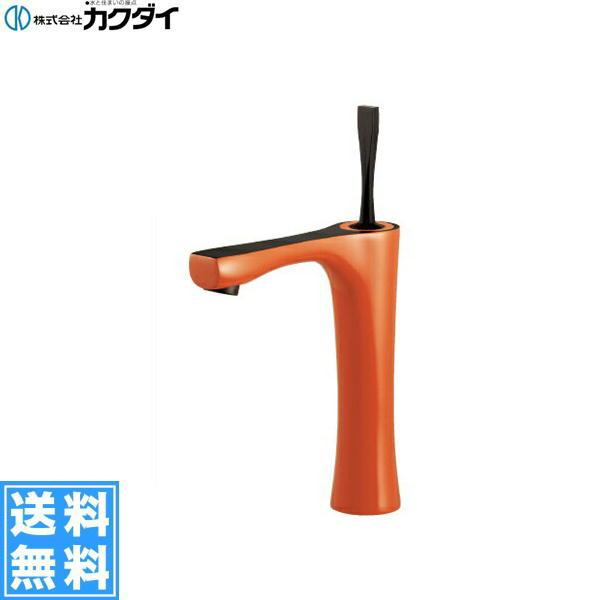 [183-260GN]カクダイ[KAKUDAI]シングルレバー混合栓[ミドル][オレンジ]【送料無料】