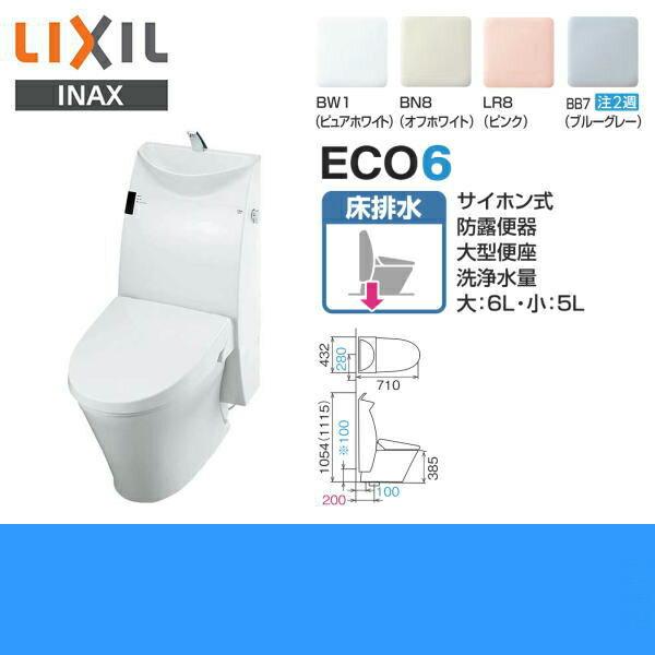[YBC-A10S-DT-385JW]リクシル[LIXIL/INAX]トイレ洋風便器[アステオA5・ECO6・床排水・手洗付]【送料無料】