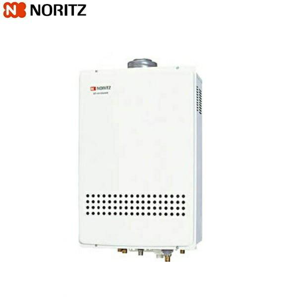 ノーリツ[NORITZ]ガスふろ給湯器・設置フリー形屋内壁掛・取り替え品16号給湯タイプGT-1634SAWS-FFABL【送料無料】