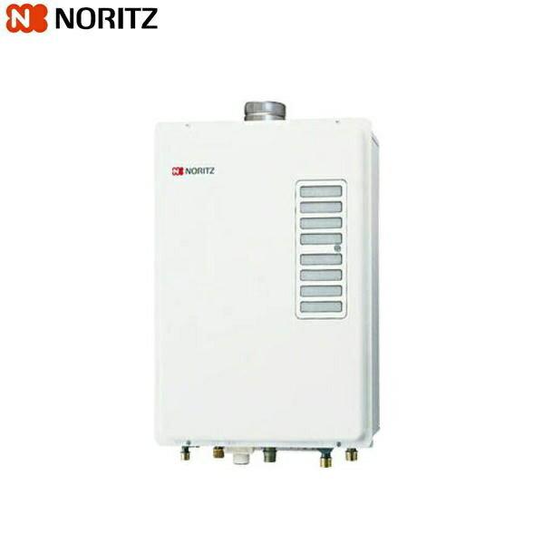 ノーリツ[NORITZ]ガスふろ給湯器・設置フリー形屋内壁掛・取り替え品16号給湯タイプGT-1644SAWXS-FBL【送料無料】