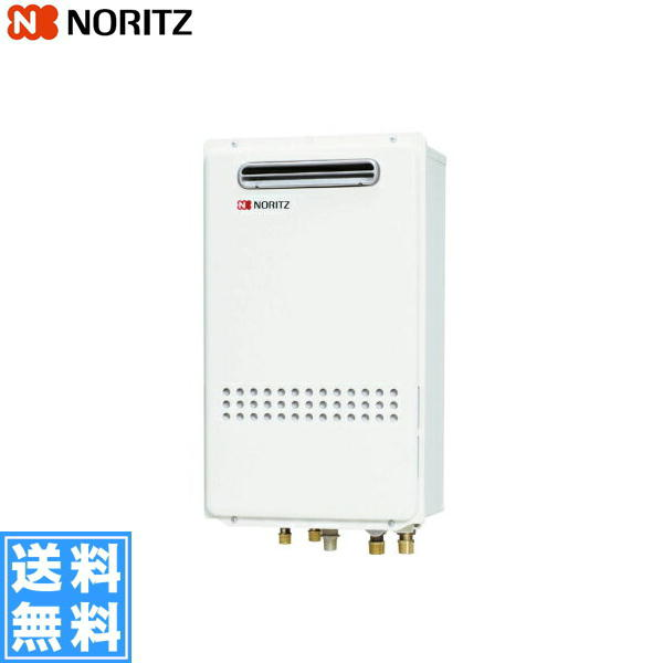 ノーリツ[NORITZ]ガスふろ給湯器壁組み込み設置形・集合アパート向け(1~2階浴室対応)24号給湯タイプGT-2435SAWX-KBBL【送料無料】