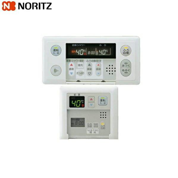 ノーリツ[NORITZ]ガスふろ給湯器マルチリモコンRC-6301マルチセット【送料無料】