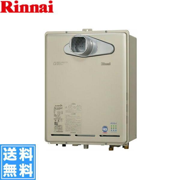 リンナイ[RINNAI]給湯器[エコジョーズ]PS扉内設置型/PS前排気型RUF-E1601SAT(A)(16号)【送料無料】