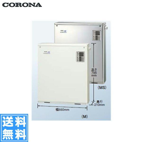 コロナ[CORONA]石油給湯機器SAシリーズ(水道直圧式)ボイスリモコン付UKB-SA470XP(M)【送料無料】