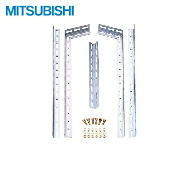 �フラッシュクー�ン対象ショップ】[GZ-A1C]三�電機[MITSUBISHI]電気温水器[給湯専用タイプ用]上部固定アングルセット(天井固定用)