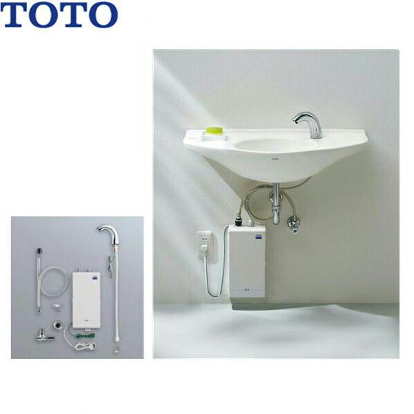【フラッシュクーポン対象ショップ】TOTO湯ぽっと[1L壁掛けタイプ・手洗い用][自動水栓・寒冷地仕様]REAS01BA【送料無料】