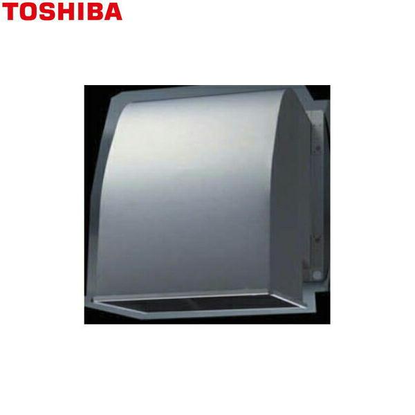 【フラッシュクーポン対象ショップ】東芝[TOSHIBA]産業用換気扇別売部品有圧換気扇用防火ダンパー付給排気形ウェザーカバーC-25SDPUA【送料無料】