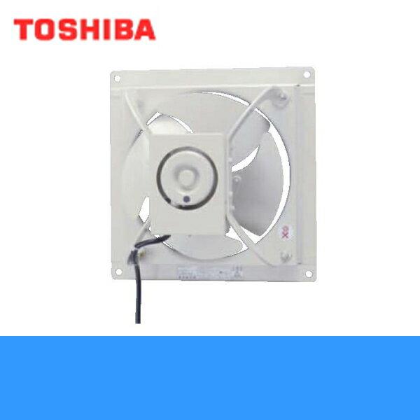 【フラッシュクーポン対象ショップ】東芝[TOSHIBA]産業用換気扇有圧換気扇低騒音タイプ(給気運転可能)VP-354TNX