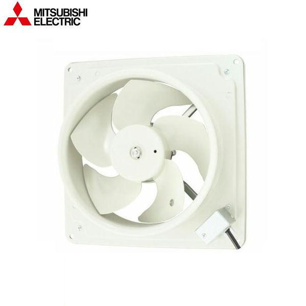 [EF-20UYSQ]三菱電機[MITSUBISHI]産業用有圧換気扇[排気専用]【送料無料】