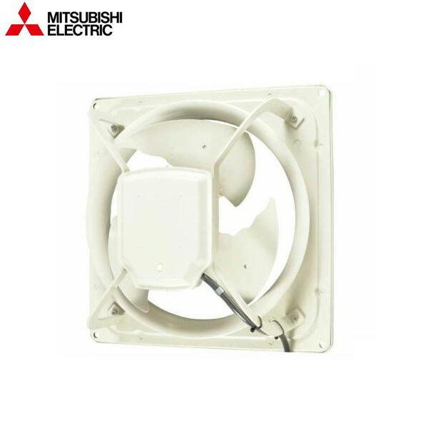 [EF-35UDT]三菱電機[MITSUBISHI]産業用有圧換気扇[排気専用]【送料無料】