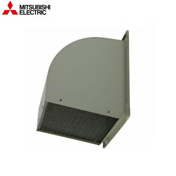 [W-50SB]三菱電機[MITSUBISHI]業務用有圧換気扇用システム部材ウェザーカバー【送料無料】
