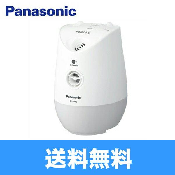 [EH-SA46-W]パナソニック[Panasonic]ナイトスチーマーナノケア【送料無料】