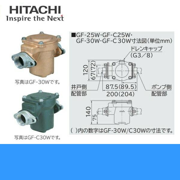�フラッシュクー�ン対象ショップ】日立[HITACHI]�ンプ用砂��器GF-C30W
