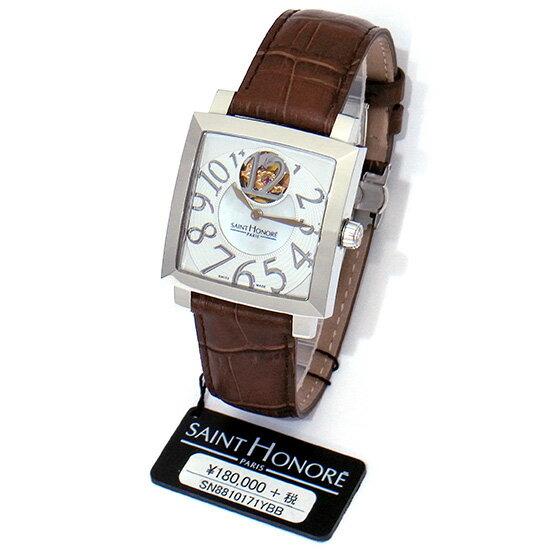サントノーレ オルセー カレミディアム SN8810171YBB ステンレススチール製×ブラウンレザー シェル×スケルトン文字盤 自動巻 ユニセックス腕時計【展示未使用品】