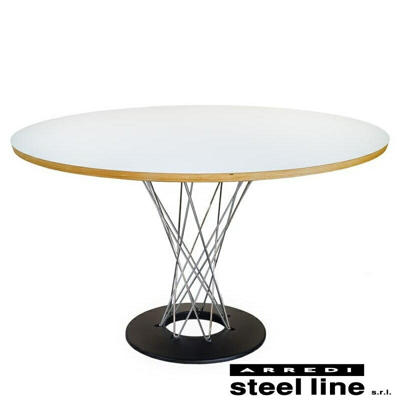 《100%MADE IN ITALY》イサム・ノグチ サイクロンテーブル スティールライン社DESIGN900