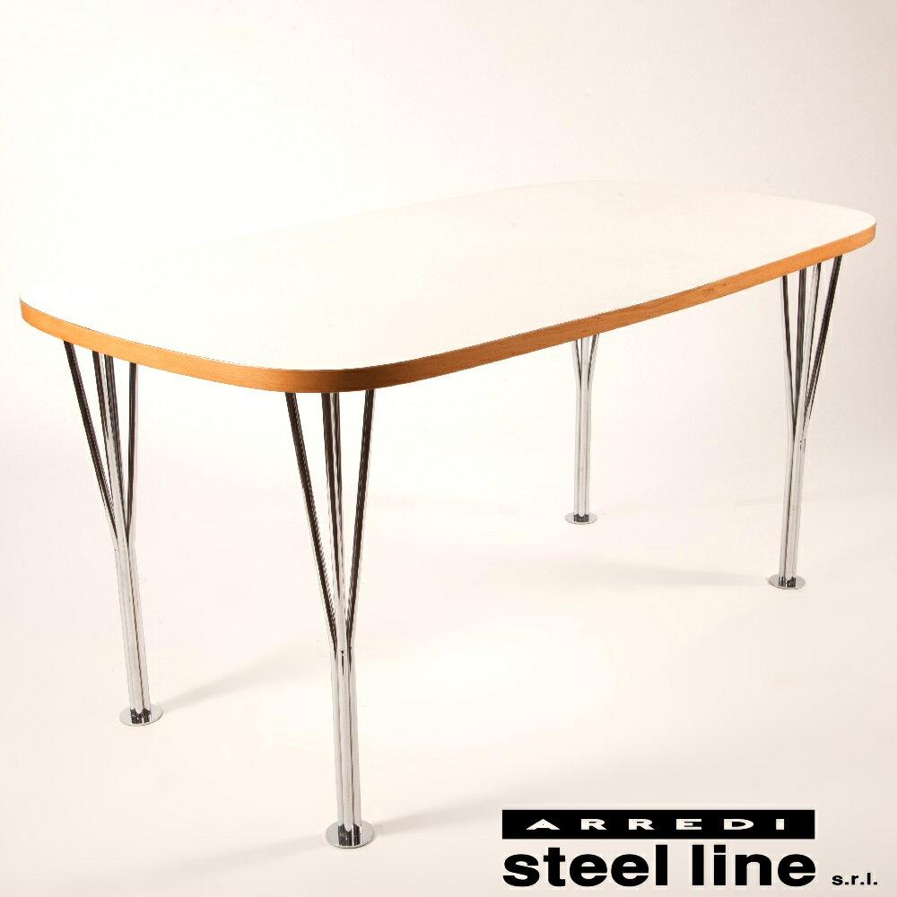 《100%MADE IN ITALY》アルネ・ヤコブセン スーパー楕円テーブルスティールライン社DESIGN900