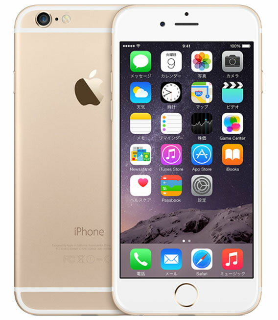 【中古】【安心保証】 au iPhone6[64GB] ゴールド