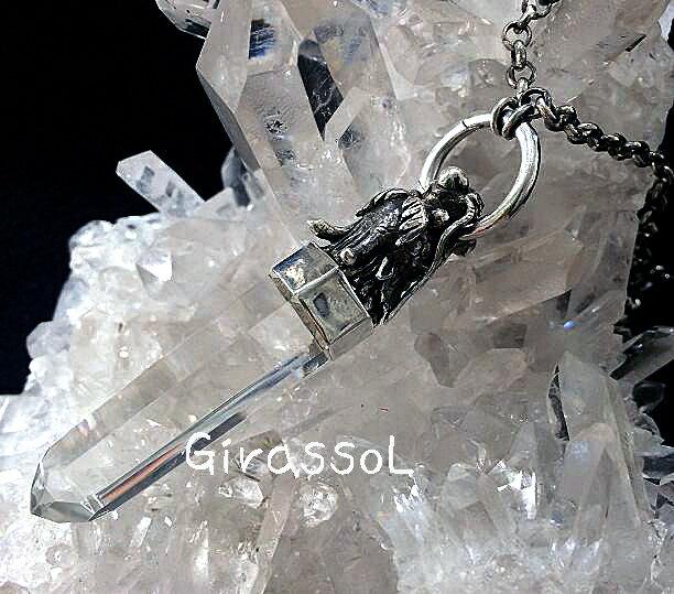 レムリアン水晶 ポイント型 SVドラゴン ペンダントトップ