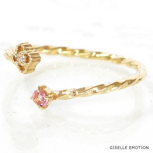 ピンキーリング 0号~6号 『ピンクトルマリンK18ピンキーリング』ピンクトルマリン|華奢|重ね付け|ファランジリング|プレゼント|おしゃれ|指輪|結婚記念日|誕生日|プレゼント|妻|彼女
