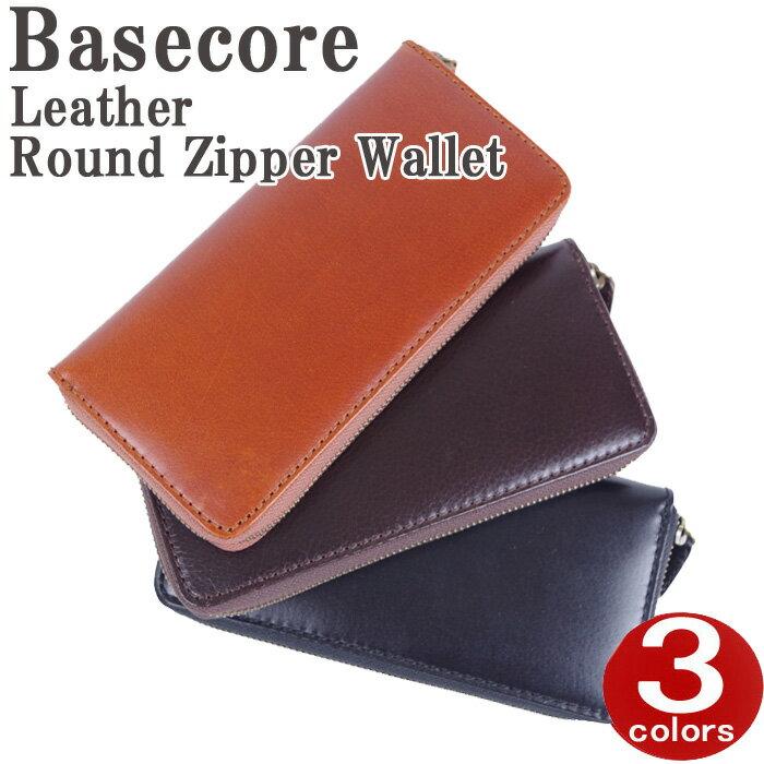 長財布 ラウンドファスナー メンズ 財布 革 牛革 レザー ロングウォレット さいふ サイフ Basecore 17938800 送料無料